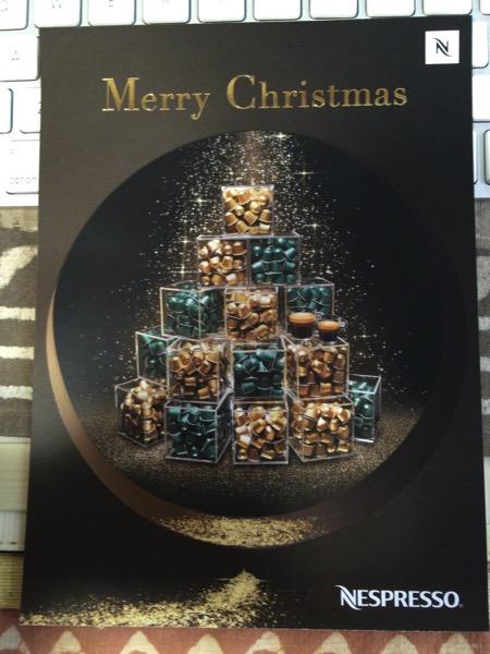 Marry Christmas ネスプレッソ クリスマスキャンペーン