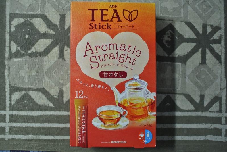 とっても良い香りのアロマティック ストレート