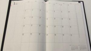 2016年はデッカいA4カレンダーもいいかも!